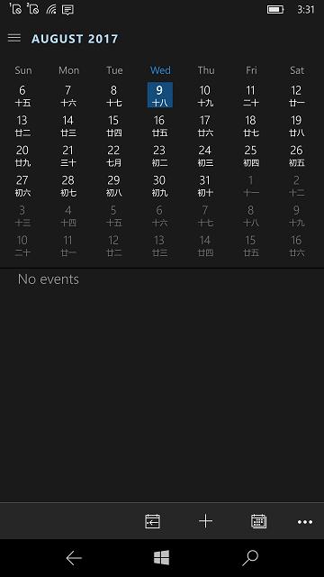 calendário chinês2